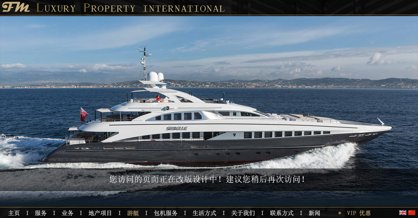 Yachts for sale FM luxury property